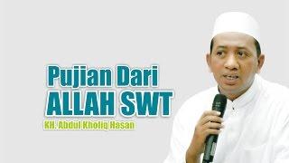 Video [ KITAB AL-HIKAM ] Pujian dari Allah SWT ~ KH. Abdul Kholiq Hasan download MP3, 3GP, MP4, WEBM, AVI, FLV Oktober 2018