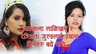 Superhit Dancing lok dohori song 2016| Mayale maya lukayo| Rajan Karki & Samjhana Lamichhane Magar