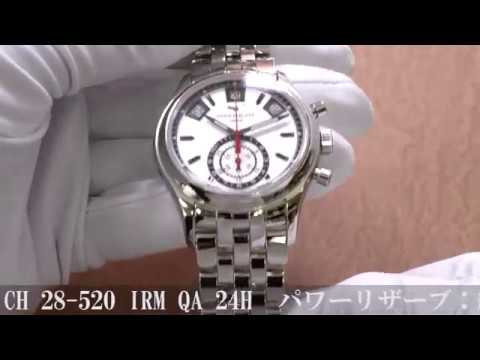 cheap for discount eb55d 4815a PATEK PHILIPPEパテック・フィリップ アニュアルカレンダー アニュアルカレンダー クロノグラフ 5960/1A-001