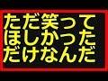 【バイノーラル】教師と生徒の放課後密会【シチュボ】 - YouTube