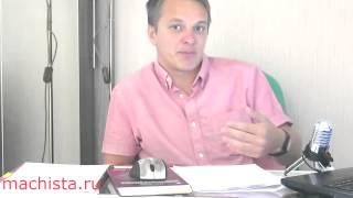 видео Эго-состояния человека по Эрику Берну. Примеры