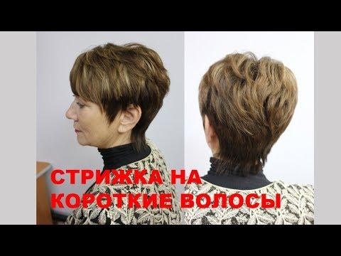 Как можно подстричься на короткие волосы
