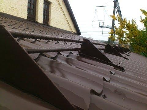 Как сделать снегозадержание на крыше своими руками