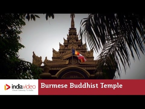 Burmese Buddhist Temple, Sarnath