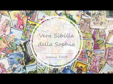 開箱  蘇菲亞西比拉 • Vera Sibilla della Sophia // Nanna Tarot