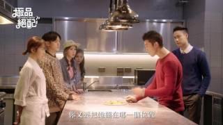 Trailer The Perfect Match - Cực Phẩm Xứng Đôi ep 9【極品絕配】new