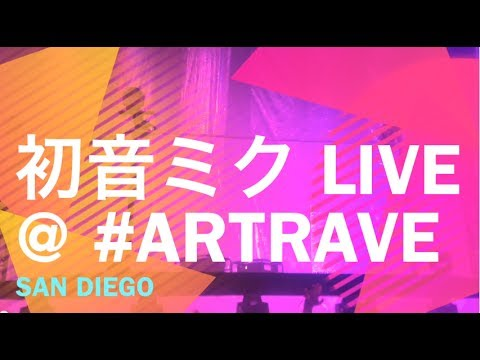 Hatsune Miku Live in San Diego @ Lady Gaga's artRAVE: The ARTPOP Ball HD