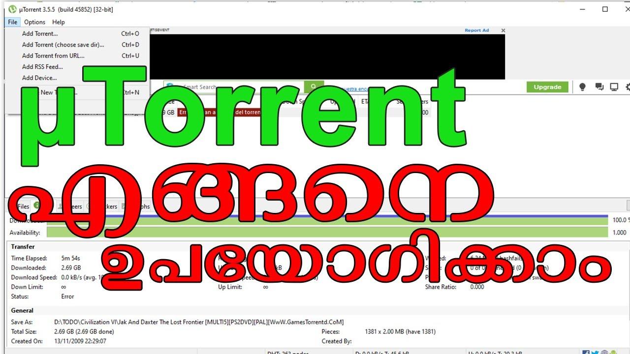 Download adobe photoshop cs6 through the torrent malayalam download adobe photoshop cs6 through the torrent malayalam tutorial ek videos youtube baditri Images