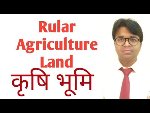 Rural Agricultural land in Income Tax Act,1961 by CA Kamal Kishore