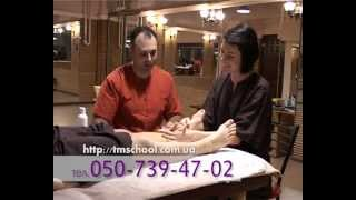 Школа тайского массажа ЛОТОС