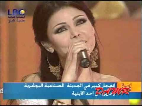 Haifa wahbi sexy and i know it youtube