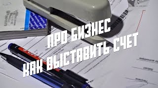видео Валютные счета в Сбербанке для физических лиц: как открыть счет?