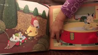 早媽早妹不專業親子共讀《包姆與凱羅的冬日早晨》 作者:島田由佳插畫家...