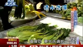 食尚生活家:新竹鹹菜甕 古法腳踩醃鹹菜 | 食尚生活家 | 三立財經台CH88