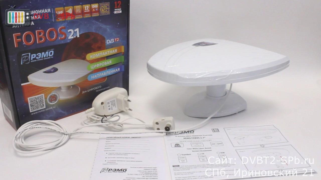 Комнатная антенна для цифрового телевидения. Описание, характеристики, цена, купить антенну для т2 телевидения.