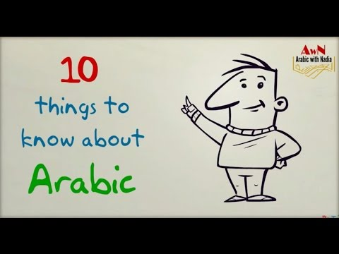 10 things to know about Arabic - arabicwithnadia.com - introduction to Arabic
