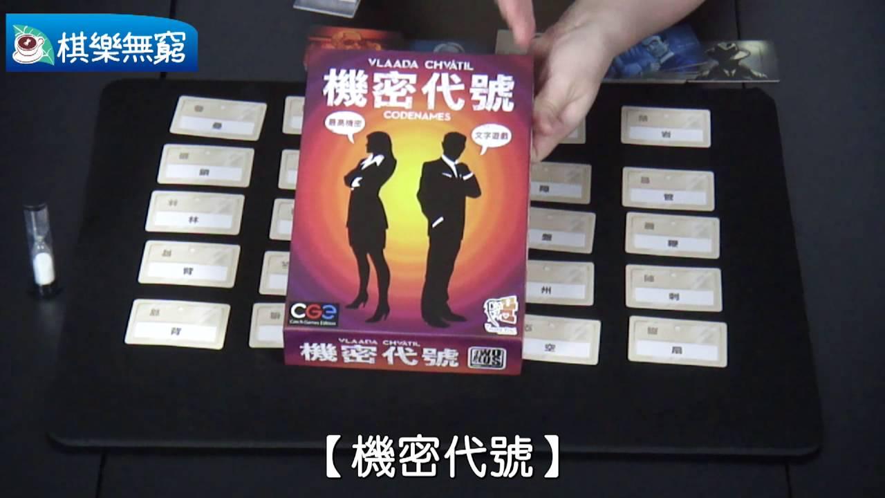 sketchup 繁體 中文 版
