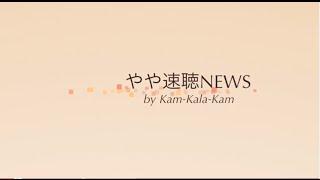 俳優の今井雅之(53)が2日、自身のブログを更新。一部週刊誌で報じられ...