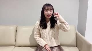 20190405 オフィシャルtwitter動画(磯部杏莉) 原駅ステージA.