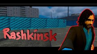 Rashkinsk 15 [Экскурсия по Рашкинску]