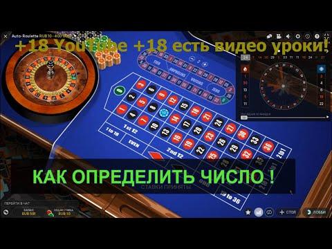 Онлайн казино обыгрывание казино в майнкрафт