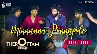 Minnunna Ponnupole Song | Therottam | Sanjeev Janardanan | Latheef Mullassery
