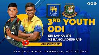 live-3rd-youth-odi-bangladesh-u19-vs-sri-lanka-u19