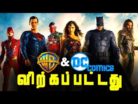 DC comics rights was SOLD to New Company ?! - Explained in Tamil (தமிழ்)