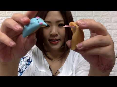 大象幸運籤餅 台灣幸運餅的各種變化及食用方式