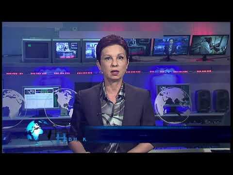 ТВМ Дневник 15.08.2019