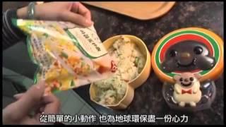 """金品調理食品 x 7-SELECT 讓美味食指大""""凍"""""""