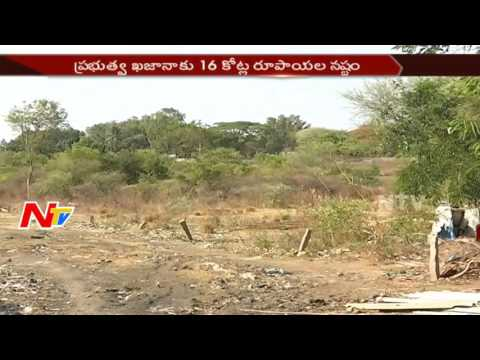Another Land Scam in Hyderabad || Kukatpally Sub Registrar Illegal Assets in Kompally || NTV