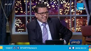 التواصل مع الجمهور.. من الحكومة إلى رؤساء الأحياء