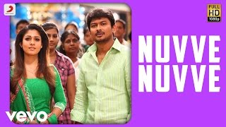 Seenugadi Love Story - Nuvve Nuvve Video | Harris Jayaraj