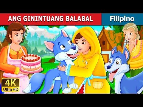 ANG GININTUANG BALABAL   The Golden Hood Story   Kwentong Pambata   Filipino Fairy Tales