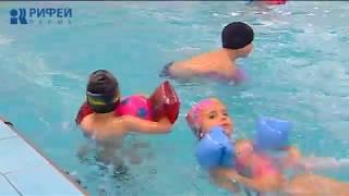 Современное образование. Обучение плаванью