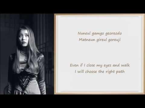 아이유 (IU) - The Red Shoes Lyrics [IU 3rd Album 'Modern Times'] ~ Romanized & English Sub