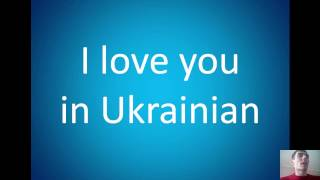 Love i How in you to ukrainian say