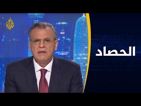 الحصاد - اتفاقية ترسيم الحدود والتعاون الأمني بين تركيا وليبيا.. السياقات والدوافع؟  - نشر قبل 33 دقيقة