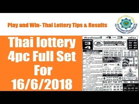 Thai lottery 4pc Full Set For 16/6/2018 {1000% Confirm}