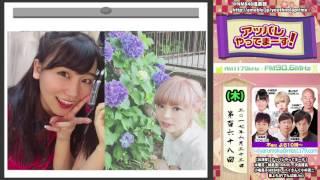 [木曜日] AKB48 小嶋真子 こじまこ 城島茂 次長課長 でんぱ組 最上もが ...