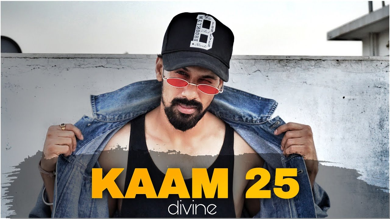 KAAM 25 - DIVINE | Scared Games | Vijay Bhakta Choreography | VMDS