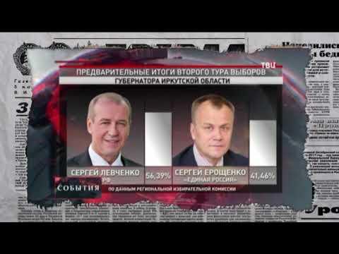 Победитель по жизни? Как Меркель и Путин итоги встречи обсуждали - Антизомби
