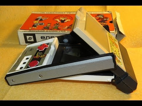 Soviet made game Elektronika IM-12 Winnie-the-Pooh