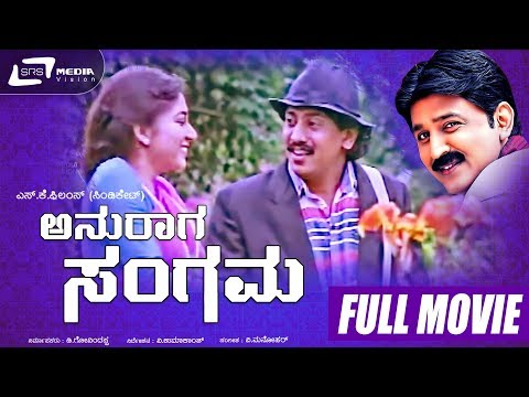 kumar govindakumar govinda, kumar govinda kannada actor, kumar govindaswamy, kumar govind movie list, kumar govind kannada film list, kumar govind hits kannada, kumar govind hits, kumar govind kannada movies list, kumar govind biography, kumar govind wife, kumar govind kannada movie songs, kumar govind age, kumar govind kannada hit songs, kumar govind film songs, kumar govind filmography, govind kumar singh, akshay kumar govinda movies, arun kumar govinda father, akshay kumar govinda comedy, kirti kumar govinda