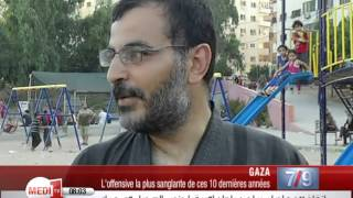 Gaza: L