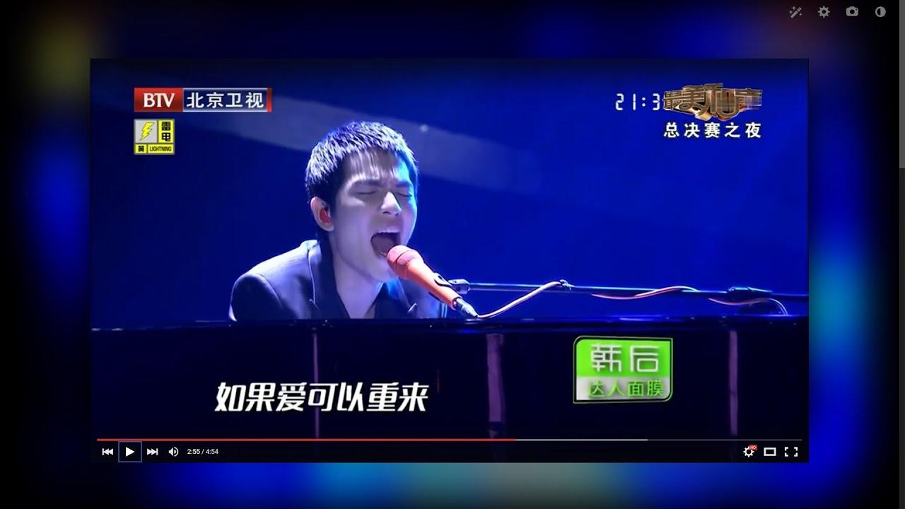 想你的夜 / 蕭敬騰 Feat. 宋 宇 - YouTube