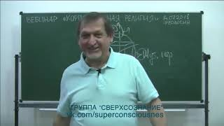 Форма голограммы Простых ценностей | В.М. Бронников