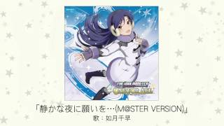 http://columbia.jp/idolmaster/ 2015年7月8日(水)3タイトル同時発売 □T...