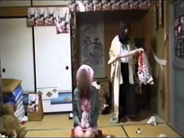 DVD怪奇ミステリーファイル『美人すぎる女祈祷師』